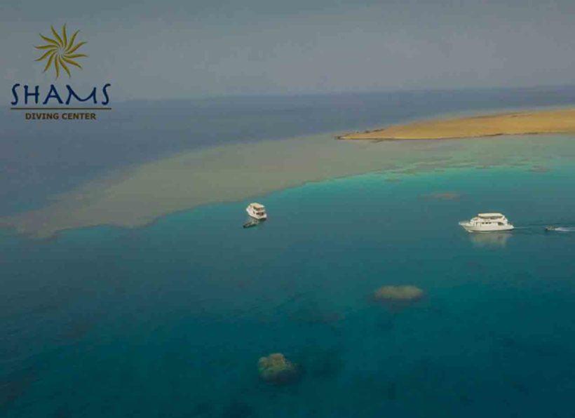 Wadi Gimal Diving Center