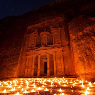 Die Stadt Petra